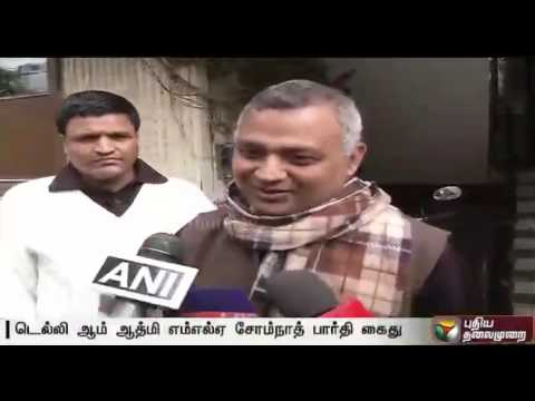 AAP-MLA-Somnath-Bharti-arrested-for-assaulting-AIIMS-security-staff