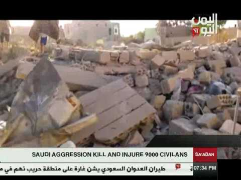 Yemen Today Channel English News 10 5 2017