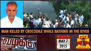 Vazhakku Crime Story - Man Killed By Crocodile While Bathing In The River 07/05/2015