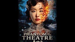 Nonton Phantom Of The Theatre Mv   Film Subtitle Indonesia Streaming Movie Download