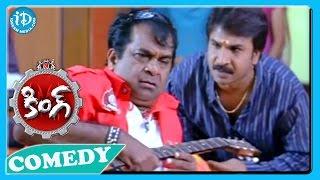Video Nagarjuna, Trisha King Movie Back To Back Comedy Scenes MP3, 3GP, MP4, WEBM, AVI, FLV Maret 2018