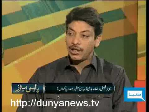 Watch Now Policy Matters 12th May 2010 -Fake Degrees of Politicians