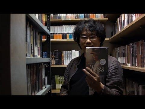 Bong Joon Ho's DVD Picks
