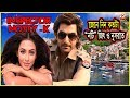 Jeet Upcoming  Movie  Inspector Notty K  Nusrat Faria  Channel IceCream waptubes