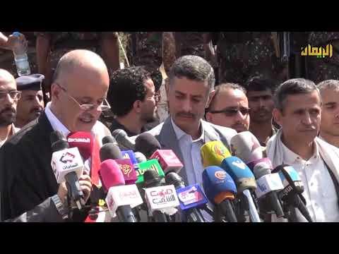 صنعاء - تنفيذ حكم الإعدام بحق تسعة من المدانيين بأغتيال الرئيس الشهيد صالح الصماد ومرافقيه