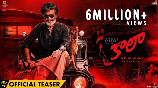Kaala in telugu Official Teaser  Rajinikanth and  Pa Ranjith and Dhanush and Santhosh Narayanan