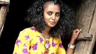 Siyumekal Gebre -  Abereregn - New Ethiopian Music 2016 (Official Video)