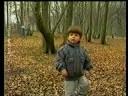 Sport à la Forêt de Montgeon (1987)