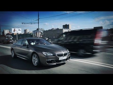 BMW 6-series Gran Coupe Тест-драйв BMW 6 Series Gran Coupe 2012 // АвтоВести 80
