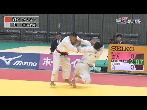 男子90kg級決勝