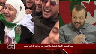 Algérie: Gaid Salah parlera demain !