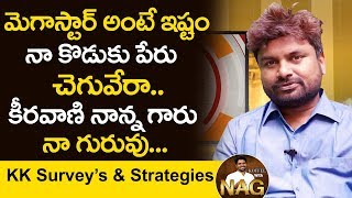 Video KK about Megastar Chiranjeevi | KK Surveys & Strategies 2019 Analysis on AP Vote Bank 2019 MP3, 3GP, MP4, WEBM, AVI, FLV Maret 2019