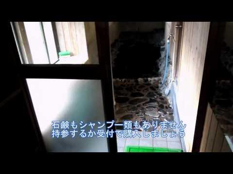岡山県真庭市 真賀温泉の家族風呂です