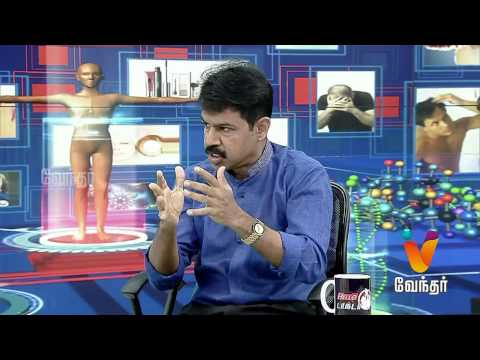 Hello Doctor 04-07-2015 Vendhartv Show | Watch Vendhar Tv Hello Doctor Show July 04  2015
