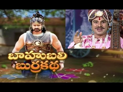 Baahubali Burrakatha By Jabardasth Team