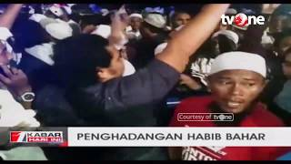 Video Blocking Habib Bahar at Sam Ratulangi Airport in Manado MP3, 3GP, MP4, WEBM, AVI, FLV Desember 2018