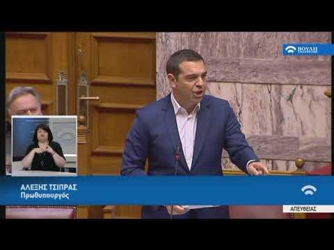 Α.Τσίπρας (Πρωθυπουργός)(παρέμβαση)(Ψήφος εμπιστοσύνης στην Κυβέρνηση)(08/05/2019)