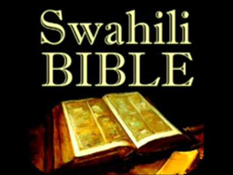 Yahuah's Name found in old Swahili Bible