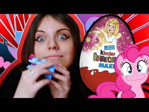 Kinder Maxi для девочек ► Большие My Little Pony  фигурки (◕ ت ◕)