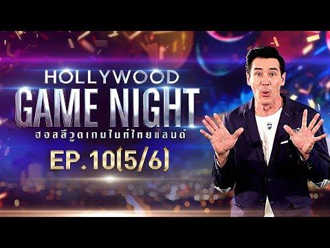 HOLLYWOOD GAME NIGHT THAILAND S.2 | EP.10 เด่นคุณ,เอกกี้,อ้น VS ท็อป,กาละแมร์,ฮารุ [5/6] | 3 พ.ย. 61