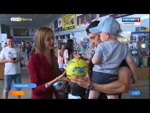 \Вести. Ставропольский край\ 12.07.2018