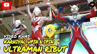 Video Karnival Upin Ipin 2017 - Ultraman Ribut [OFFICIAL VIDEO] MP3, 3GP, MP4, WEBM, AVI, FLV Desember 2017