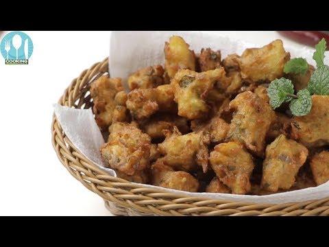 Aloo Pakora Recipe At Home By Cooking Channel Bd.