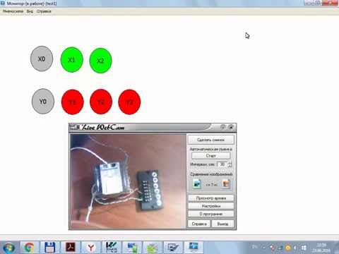 PLC Wecon LX3V + SCADA
