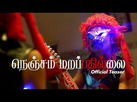 Nenjam Marappathillai - Movie Trailer Image