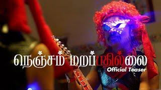 Nenjam Marappathillai Official Teaser