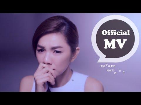 ELLA 【想念自己 Be Yourself】MV