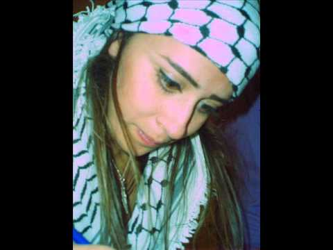 ميس شلش - فلكلور فلسطيني