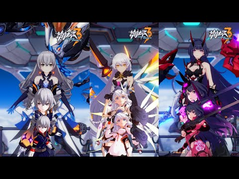THE OG 3 ALL FINALLY HAVE THEIR HERRSCHER FORMS!!! LET'S PUT THEM ON ONE TEAM🔥 HONKAI IMPACT 3