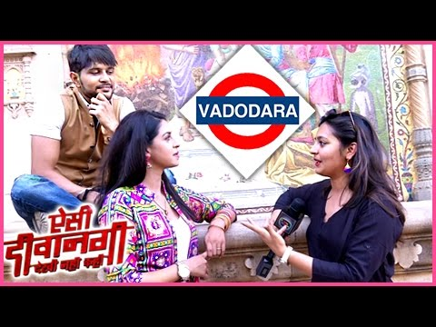 Prem And Tejaswini Baroda Visit | Aisi Deewangi De