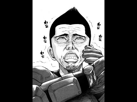 Ichi the Killer: For the Love of Violence