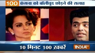 News 100: 100 News in 10 Minutes | 7th March, 2017 - India TV