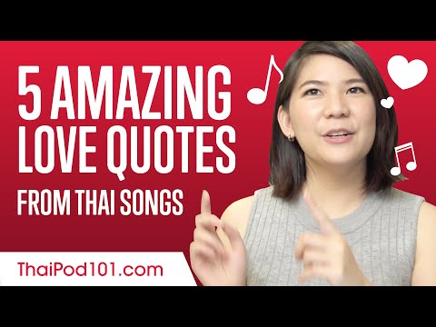 Romantic quotes - 5 Amazing Love Quotes From Thai Songs