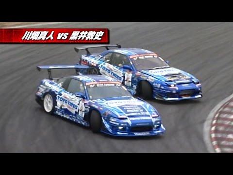 D1GP 2009 - Super Quick 8 / Tsukuba Circuit