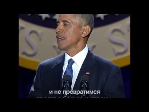 Обама про Россию - DomaVideo.Ru