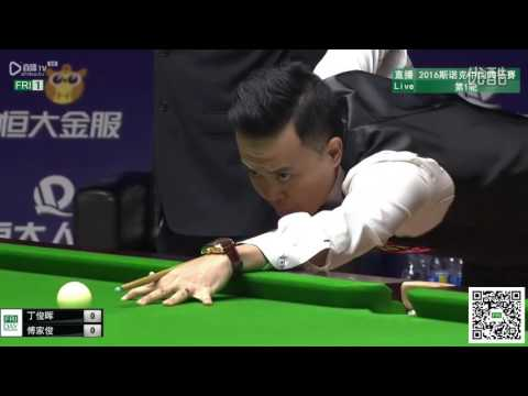 2016 Snooker China Championship - R1 - Ding junhui vs Marco Fu.flv