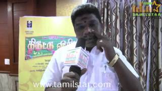 Producer ANA. Anand at ThirutuVCD Movie Press Meet