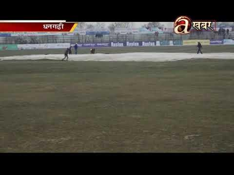 (बर्षाका कारण डीपीएलका दुवै खेल रद्द, धनगढी बाहिरिदा दुई खेल अगावै काठमाडौं प्लेअफमा - Duration: 29 seconds.)