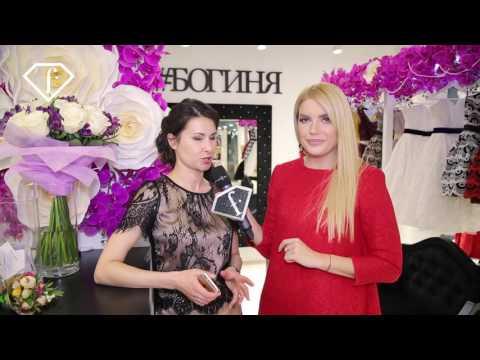 Открытие фирменного бутика Bella Potemkina во Владивостоке