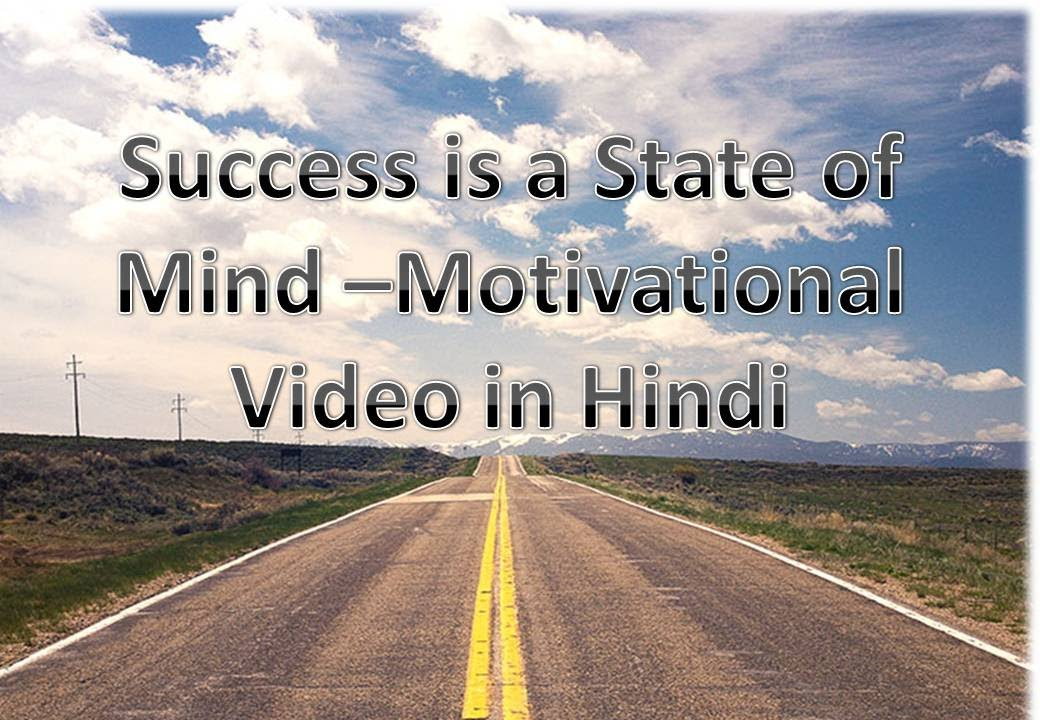 Motivational Video for Success in Hindi -Drawn from Panchtantra  Stories-2 #newtrends
