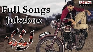 Bhadra Telugu Movie ~ Full Songs ~ Jukebox ~ Ravi Teja, Meera Jasmine