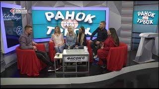 """08.03.2018. Гості: моделі проекту """"Топ модель Львова 2018"""""""