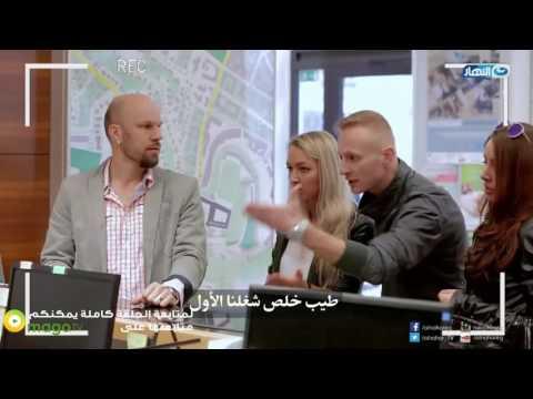 """أحمد فهمي وهشام ماجد موظفان يعطلان طالبي الخدمة في الحلقة الأولى من """"الفرنجة"""" الجديد"""