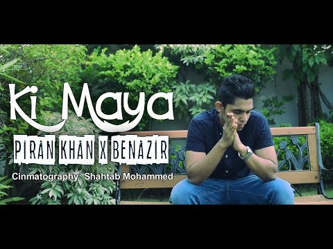 Ki Maya - Piran Khan & Benazir | Official Music Video