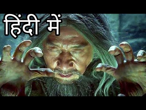 Journey to the china trailer (hindi)| dubbed by me (Shubham Prajapati)