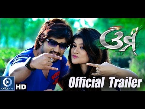 Trailer | Omm | Sambit | Prakruti | Sudhakar Vasanth | Odia Movies | Coming Soon